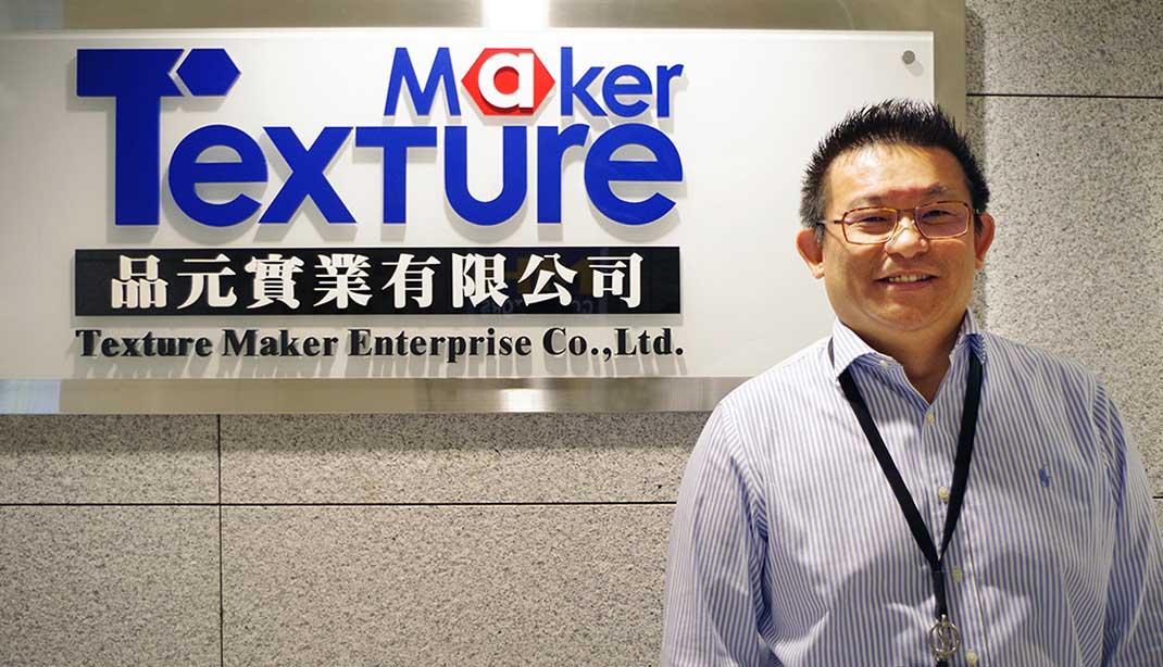 Texture Maker Enterprise Co., Ltd.
