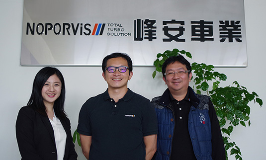 General manager of Noporvis Mr. Zhan