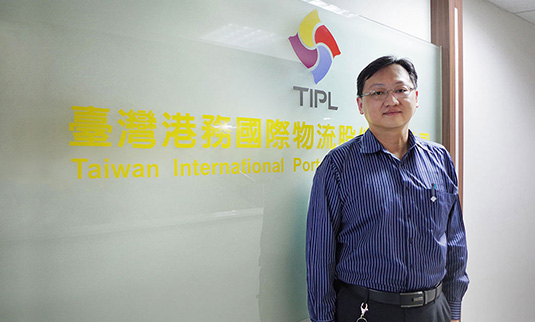 Taiwan International Ports Logistics Corporation