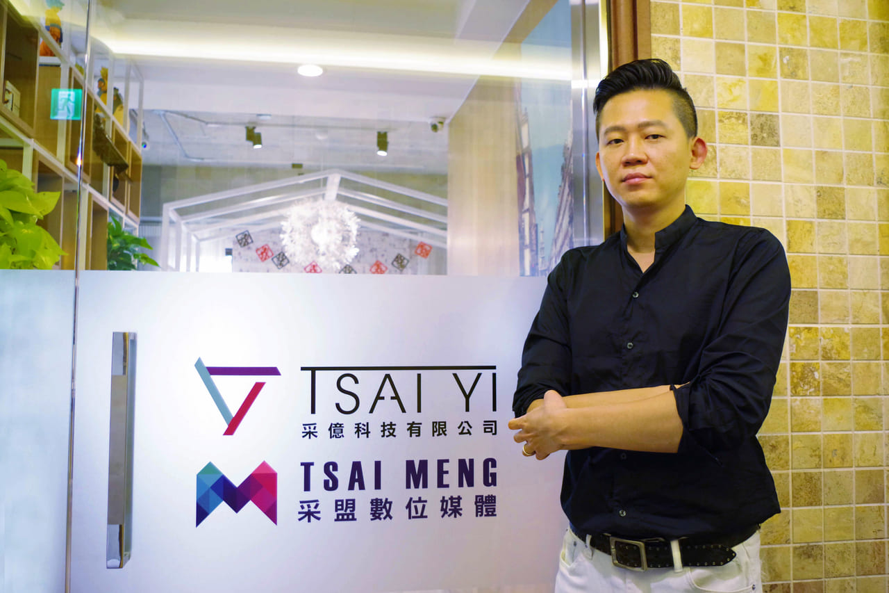 Sam Shui from Tsaimeng Media