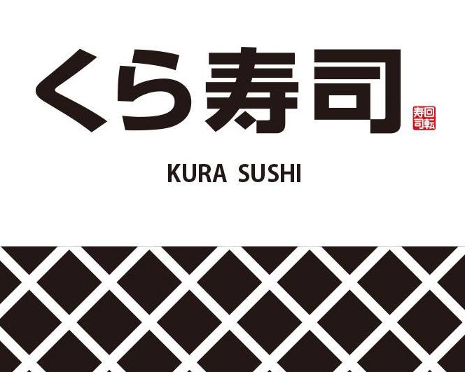 Kura Sushi's LOGO