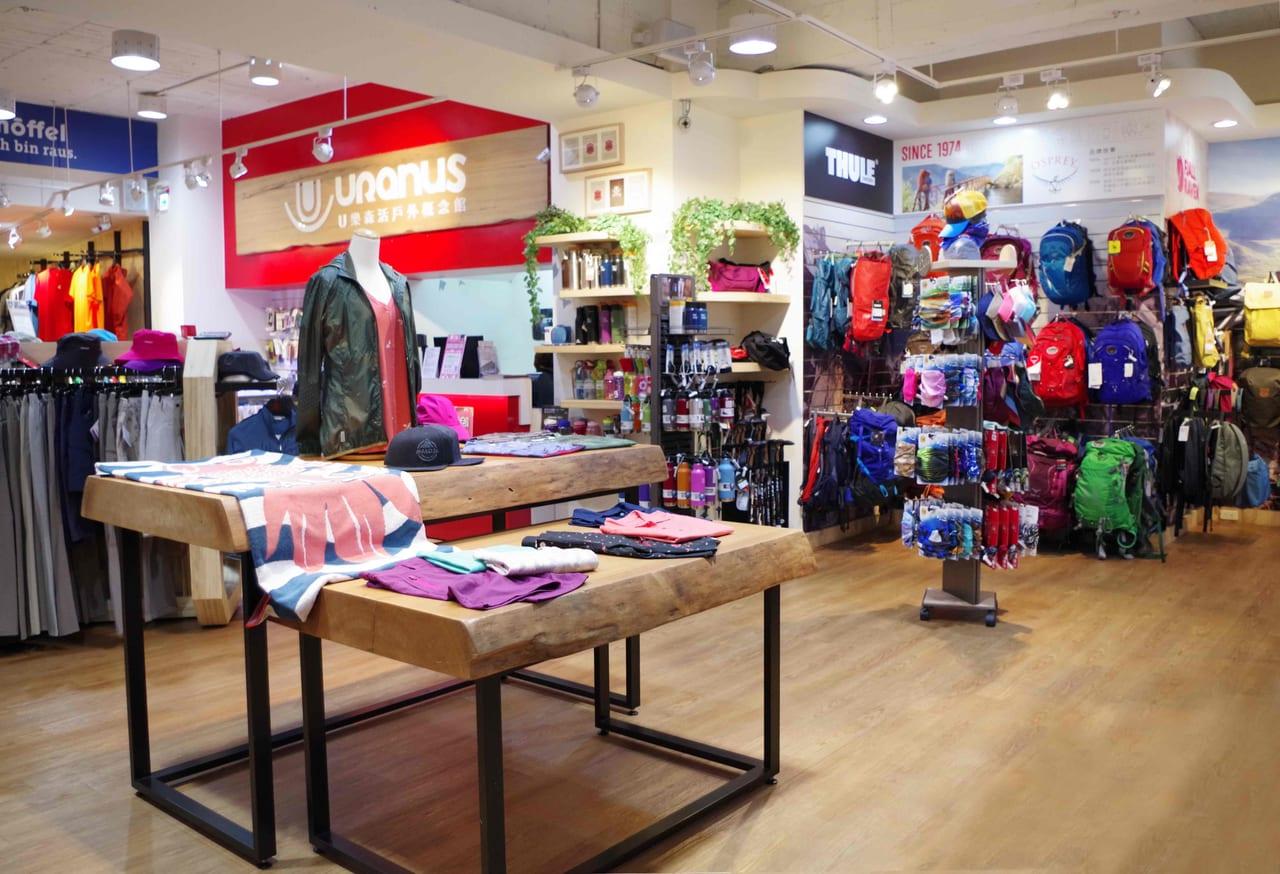 Photo showing ÜLOHAS Dongmen pop up store.