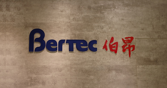 Bertec Enterprise's entrance