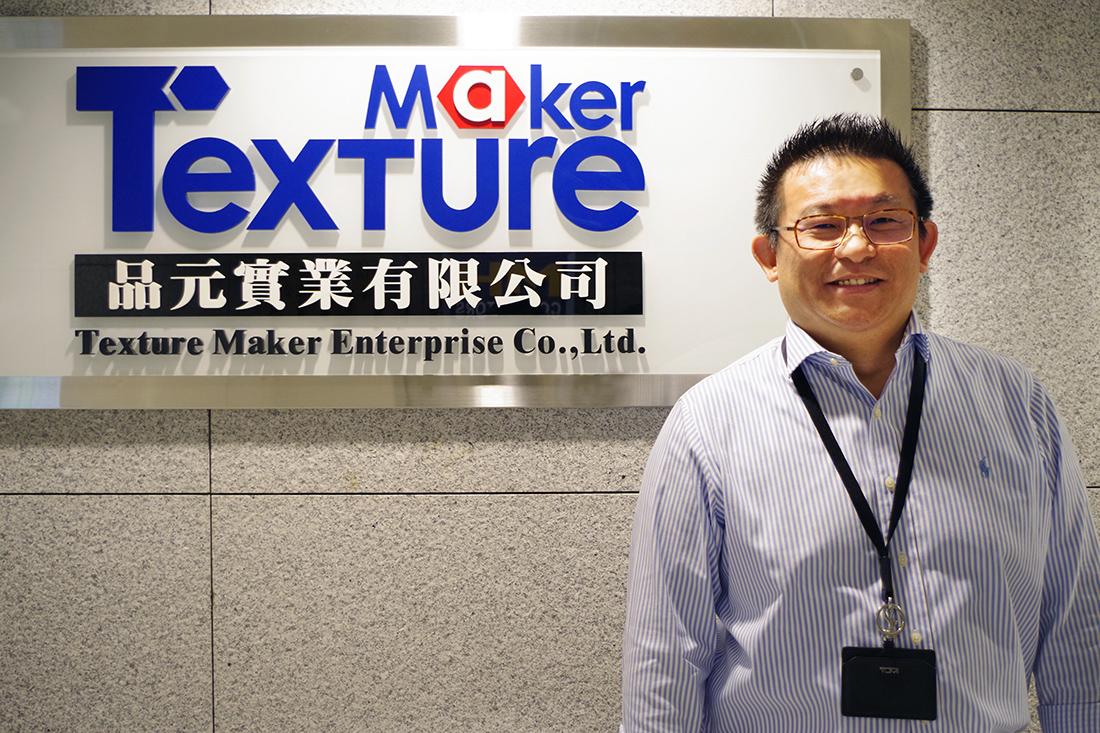 Texture Maker Mr. Huang